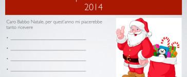 Dovete scrivere la lettera a Babbo Natale?